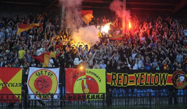 Arsenal Tula fans