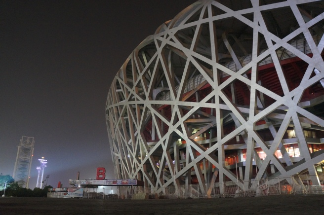 Birds Nest stadium Beijing