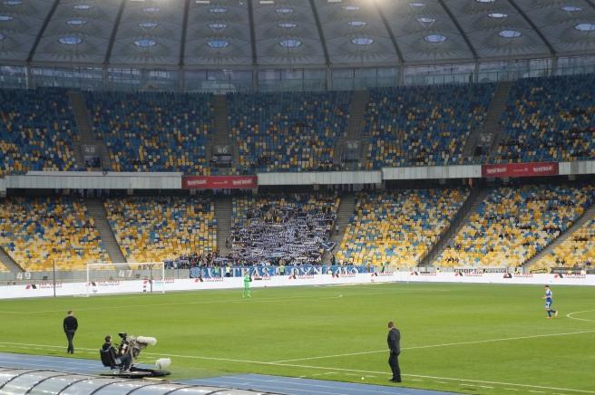 Dynamo Kiev Ultras