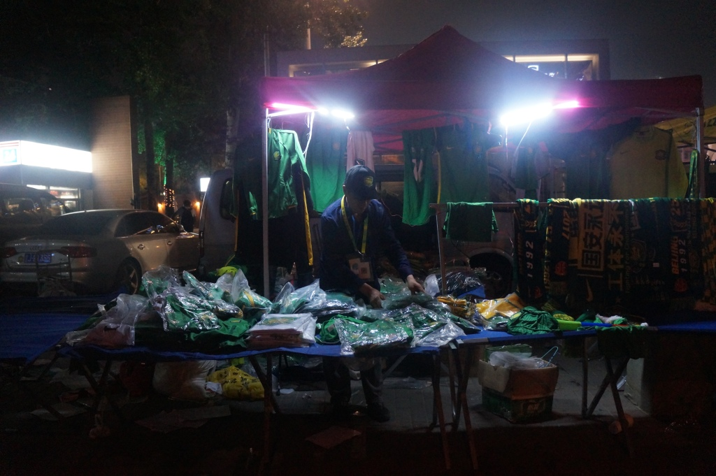 Beijing Guoan merchandise