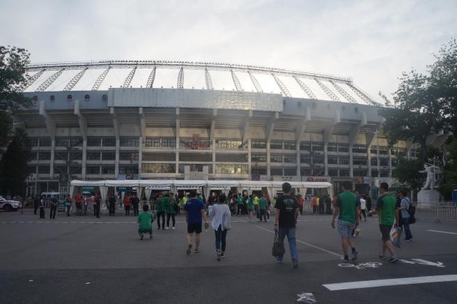 Beijing Guoan stadium
