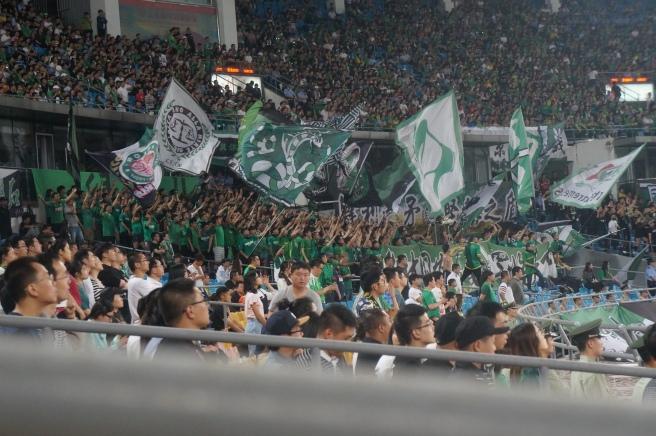 Beijing Guoan Ultras