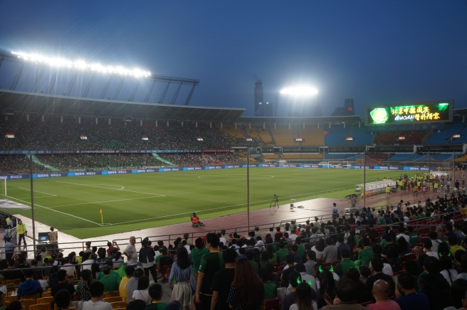 Beijing Workers stadium