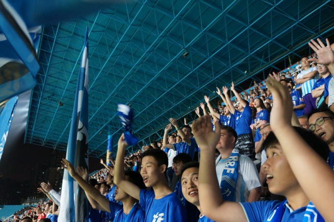 Chinese football atmosphere