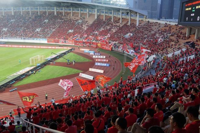 Guangzhou Evergrande ultras
