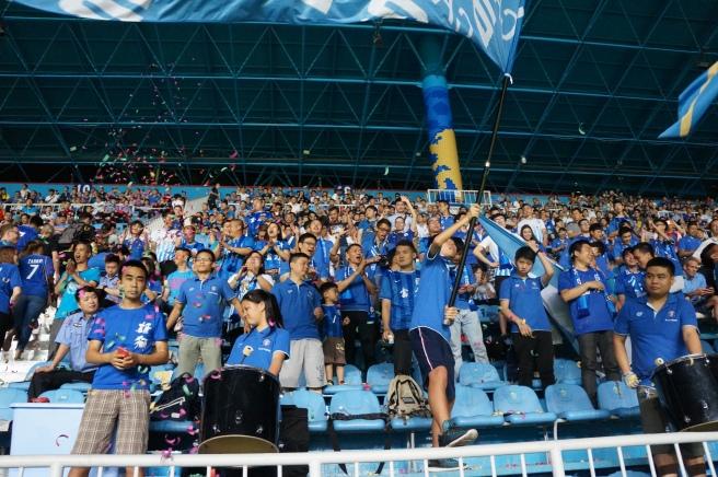 Guangzhou R&F fans