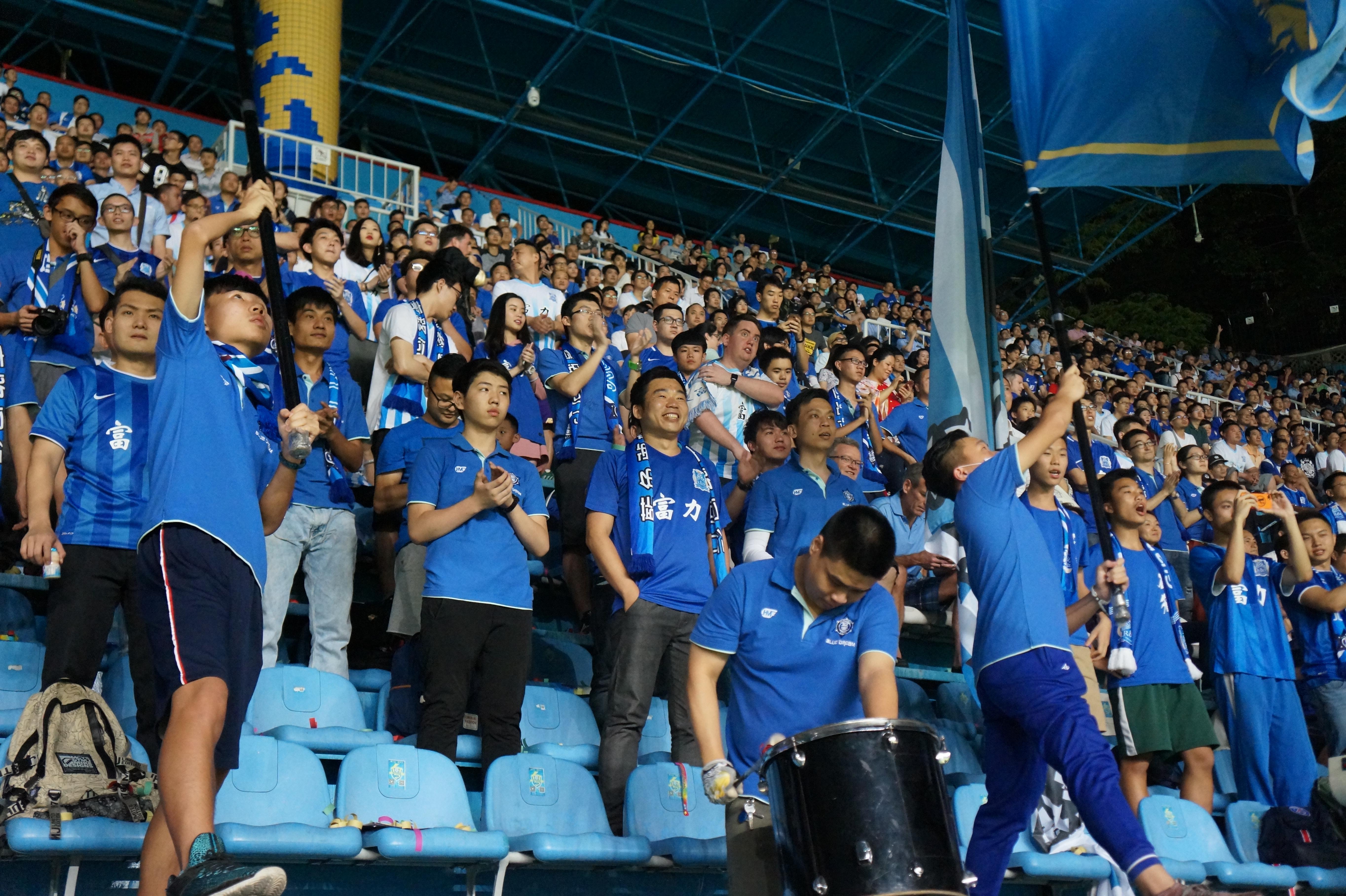 Guangzhou R&F ultras