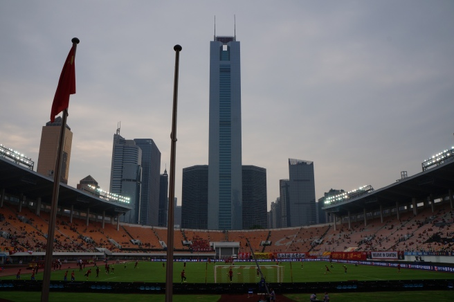 Tianhe stadium inside