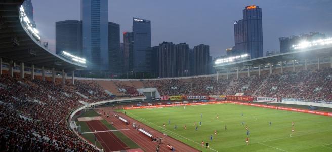 Tianhe stadium night