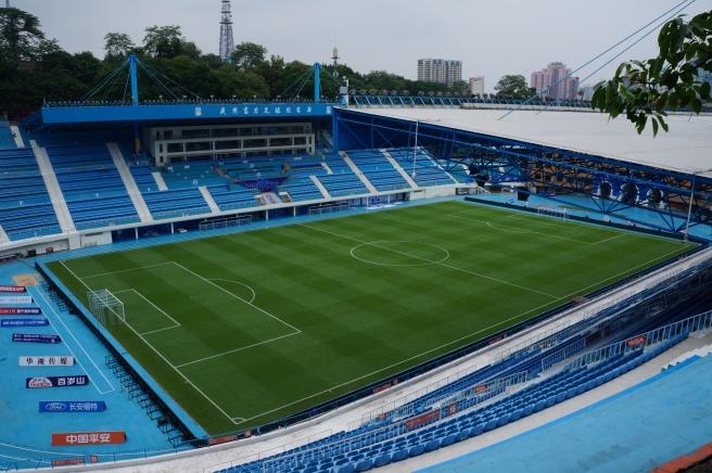 Yuexiu Mountain stadium