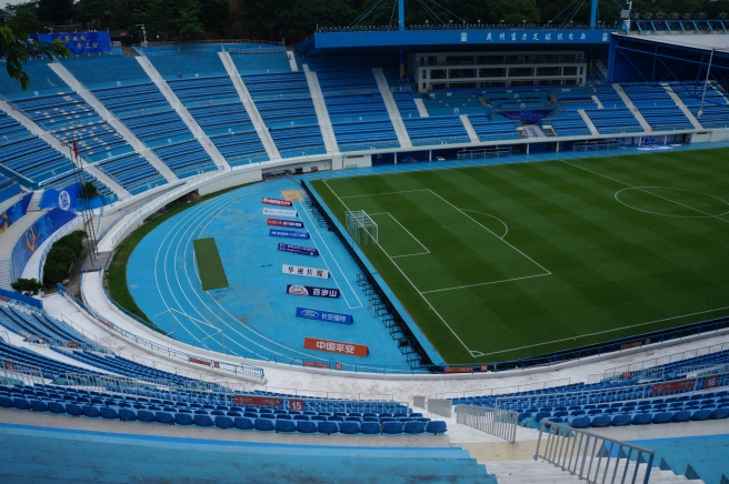 Yuexiu stadium