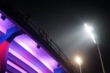 Johor Darul Ta'zim stadium outside