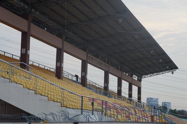 Stadium MPS