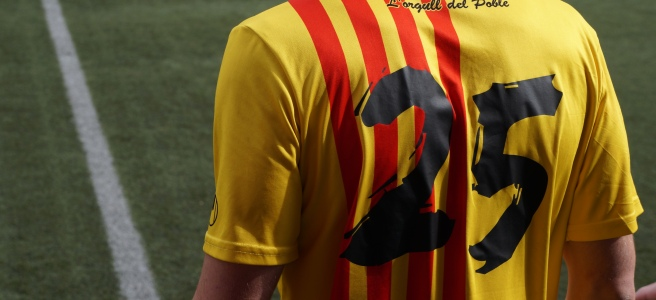 Football shirt Catalan colours