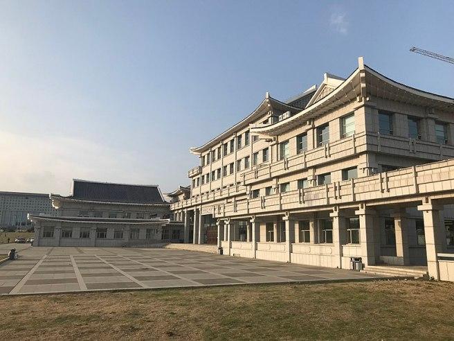 Yanbian Library