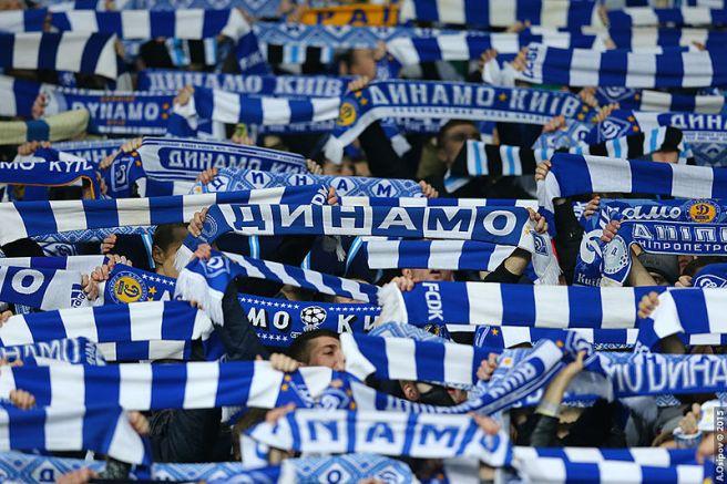 Dynamo kiev scarves
