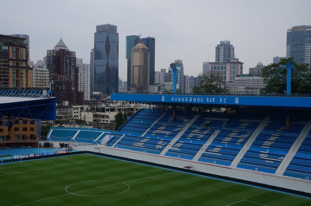Guangzhou football stadium